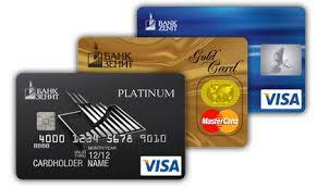№2417 копии кредитных карт европы,обнал