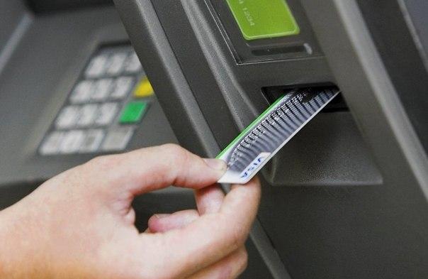 №3313 дубликаты кредитных карт европы