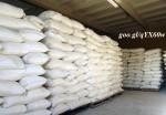 Антигололедный реагент мешок 25 кг. для обработки 350 м.кв.