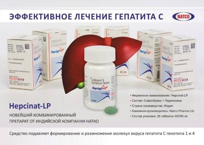 №7742 Харвони, Диспорт, Твинвир, Гепцинат (Донецк)