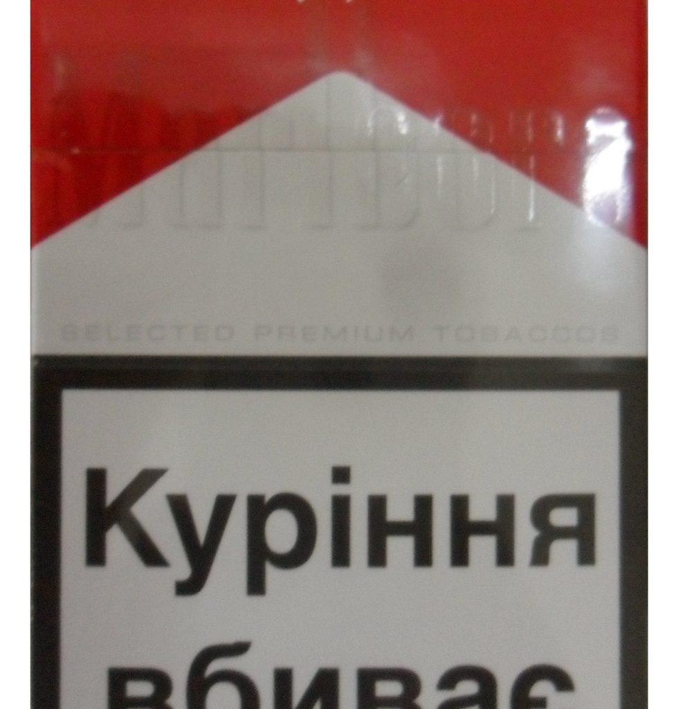 Подать бесплатно объявление продажа сигарет дать объявление по поиску эзотерико