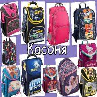 №9838 Рюкзаки. Школьные рюкзаки. Школьные принадлежности.