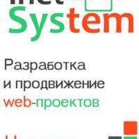 №9707 Создание качественных сайтов по доступным ценам