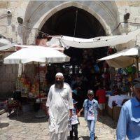 №10078 Сувениры. Сувениры из Иерусалима. Ваша записка в Стене Плача.