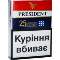 №11017 Продам оптом сигареты President 25 шт. (Оригинал)!