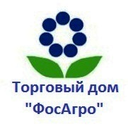 №11084 ООО «Торговый дом «ФосАгро» реализует неликвиды