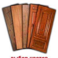 №10841 МДФ накладки для обшивки дверей, откосы и наличники из МДФ