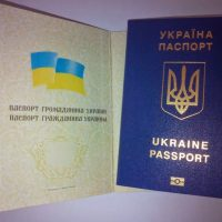 №10712 Паспорт Украины, загранпаспорт, код