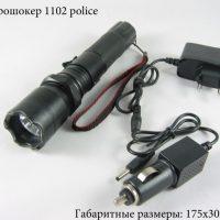 №11262 Электрошокер СКОРПИОН 1102 (158,000 кВольт)  по акционной цене 280 грн