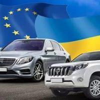 №12412 Пригон авто из ЕС. Европейские автомобили.