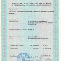 №13107 Поможем оформить кредит и залог