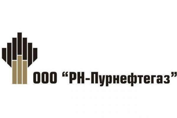 №13792 ООО «РН-Пурнефтегаз» продает неликвиды