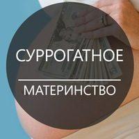 №13533 Донорство яйцеклетки стоимость