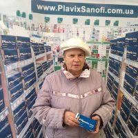 №14045 Таблетки Плавикс (Plavix 75 мг) по оптовой цене!