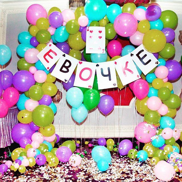 №13981 Программы для Дня Рождения в Харьков