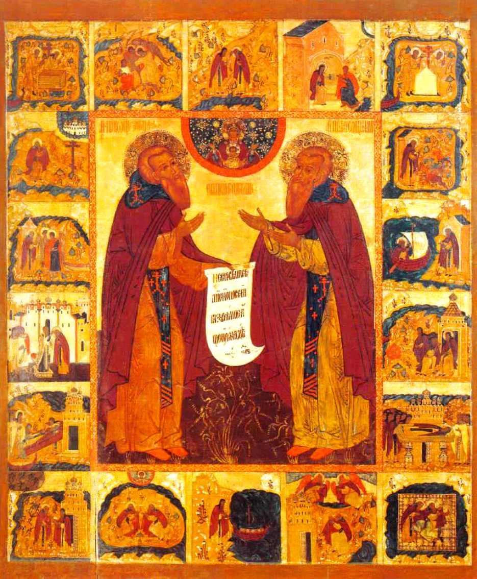 №14634 Куплю иконы дорого куплю иконы продать иконы киев куплю икону икона киев