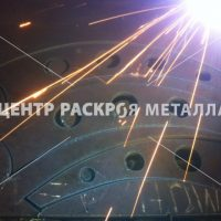 №14698 Станок для плазменной резки металла до 20мм