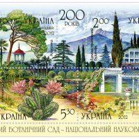 №14646 Куплю почтовые марки Украины разных номиналов укрпочта продать  обиходные стандартные почтовые марки Украины