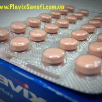 №15125 Французский Плавикс (Plavix 75 мг) по самой низкой цене в Украине