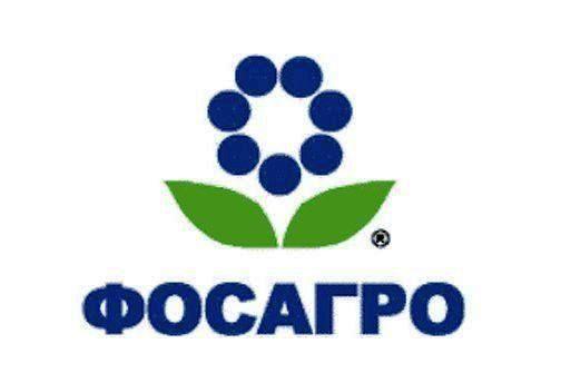 №15412 ООО «Торговый дом «ФосАгро» реализует неликвиды