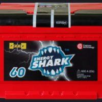 №15273 Аккумуляторы  Shark.  Стартерные аккумуляторы. ТМ Форсе.