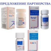 №15515 Бизнес, партнерство – мед препараты, лекарство из-за рубежа.