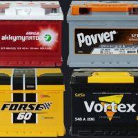 №15806 Авто запчасти, аккумуляторы  Forse, Рovver, Mega, Vortex.