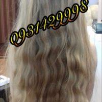 №16368 Волосы. Куплю натуральные волосы  от 40 см дорого.