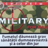 Продам оптом сигареты без фильтра Молдавского производства «Mylitary»