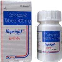 №16681 Препараты на основе  Sofosbuvir (Софосбувир)  от гепатита С.