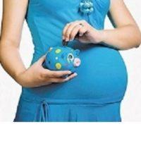 №16814 Приглашаем к сотрудничеству женщин: программа суррогатного материнства и донации яйцеклетки