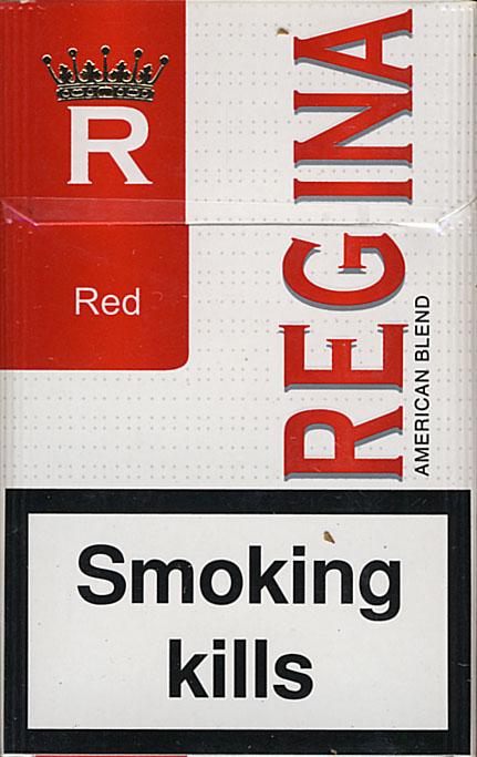 №16704 Продам оптом сигареты