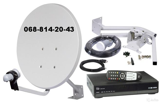 №16702 Купить в Харькове спутниковую тарелку установка спутниковых антенн