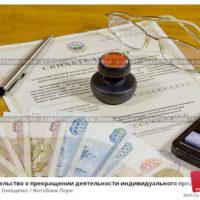 №16426 отчетные документы купить Киев гостиничные чеки купить Харьков
