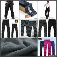 №17195 Зимние утепленные штаны в ассортименте