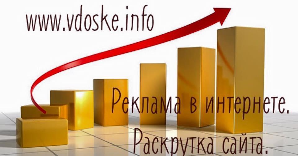 №16950 Ручное размещение объявлений на ТОПовых досках