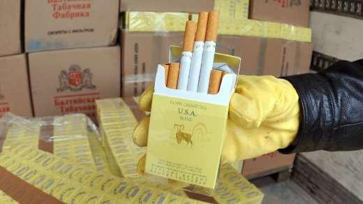 №16987 Продам оптом сигареты Jin-Ling.