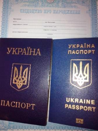 №16921 Паспорт гражданина Украины, загранпаспорт, купить / оформить