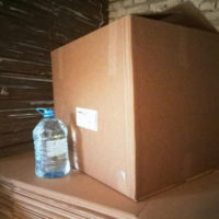№17585 Ящик картонный большой 800х600х700.