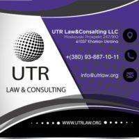 №17546 Абонентское юридическое обслуживание