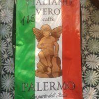 №17510 Кофе оптом