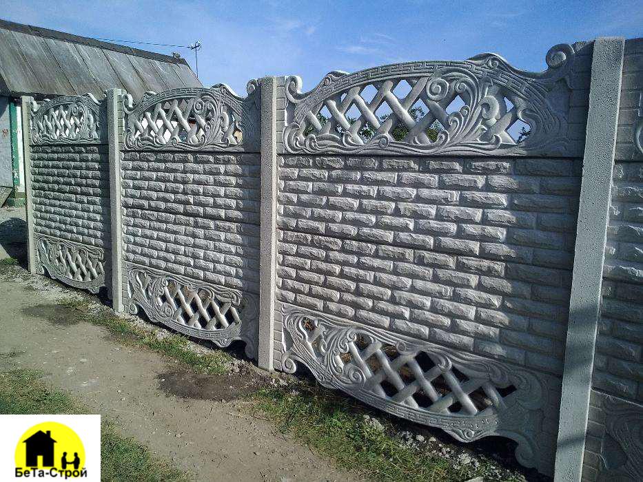 №17811 Еврозабор,ворота,покраска,тротуарная плитка,гранилит