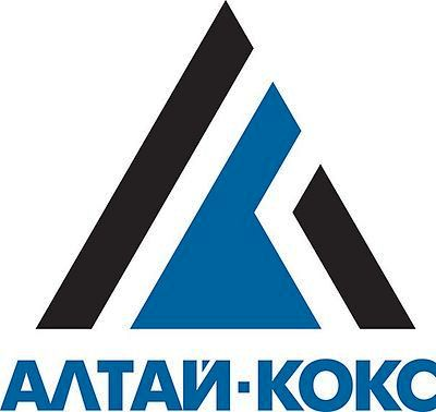 №17761 Неликвиды ОАО «Алтай-Кокс»