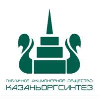 №18023 ПАО «Казаньоргсинтез» реализует неликвиды