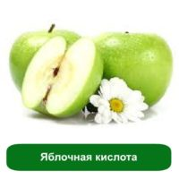 №17731 Яблочная кислота в Украине