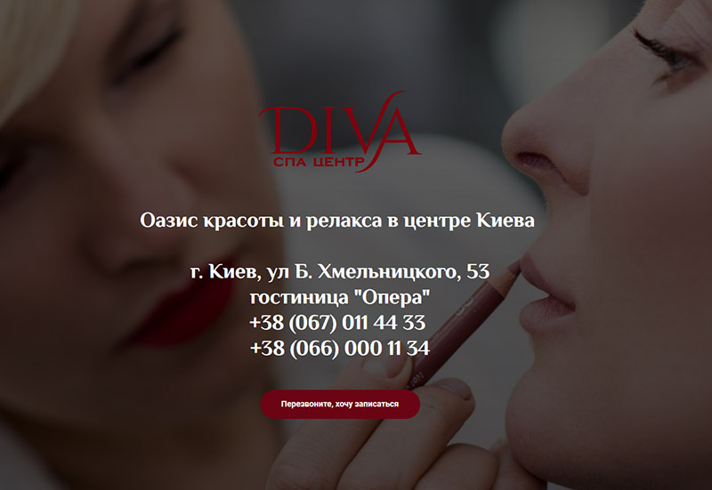 №17976 Diva Spa Center is a five-star servic