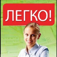№19258 Онлайн кредит Одесса. Кредит без справок