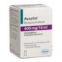 В продаже Авастин 400 мг/16 мл во фл. №1