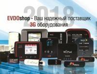 №21277 EVDOshop – Ваш надежный поставщик 3G оборудования