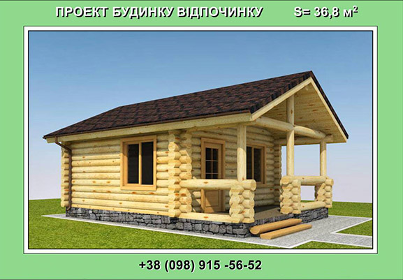 №21845 Продаем дом со сруба 36,8м